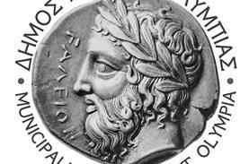 Ανάγκες από την πυρόπληκτη  Αρχαία Ολυμπία