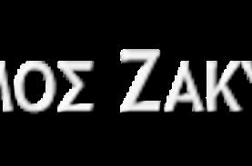 Ανάγκες από τις Κοινωνικές δομές του Δήμου Ζακύνθου