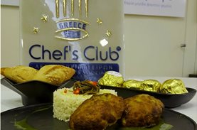 A big thank you to the Chefs Club of Greece for their giving