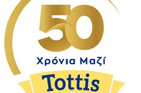Η Tottis Bingo στηρίζει το έργο του Μπορούμε