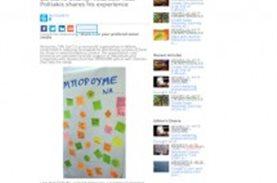 Ο εθελοντής μας Nick Politakis μοιράζεται την εμπειρία του από το Μπορούμε στο greektv.com