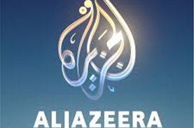 Αναφορά στο ΜΠΟΡΟΥΜΕ σε άρθρο του Al Jazeera