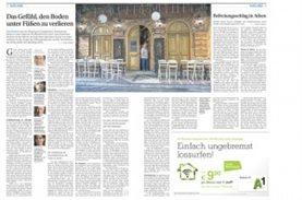 To ΜΠΟΡΟΥΜΕ στην αυστριακή εφημερίδα Die Presse
