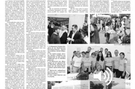 5.000 μερίδες μπριάμ για αφύπνιση κατά της σπατάλης τροφίμων - Άρθρο στον Εθνικό Κήρυκα | 12/10/15