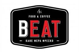 Ευχαριστούμε τα καταστήματα BEAT food&coffee για τη συνεργασία με το Μπορούμε