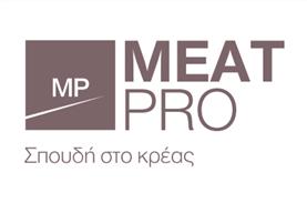 Με μεγάλη χαρά καλωσορίζουμε την Σχολή Εκπαίδευσης στο κρέας MEAT PRO