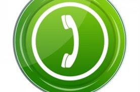 Με ένα τηλεφώνημα μπορείς να προσφέρεις στη γειτονιά σου