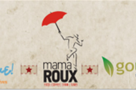 """Συμμετέχοντας στο""""The Red Menu""""στις 19/5 υποστηρίζετε το ΜΠΟΡΟΥΜΕ!"""