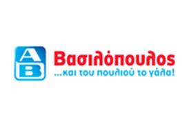 ΑΒ Βασιλόπουλος & Μπορούμε: μία μακροχρόνια σχέση ουσιαστικής προσφοράς και αγάπης