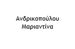 Ανδρικοπούλου Μαριαντίνα