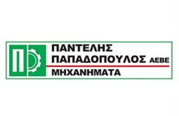 Παντελής Παπαδόπουλος ΑΕΒΕ