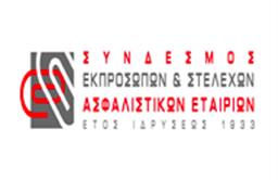 Σύνδεσμος Εκπροσώπων και Στελεχών Ασφαλιστικών Εταιριών (ΣΕΣΑΕ)